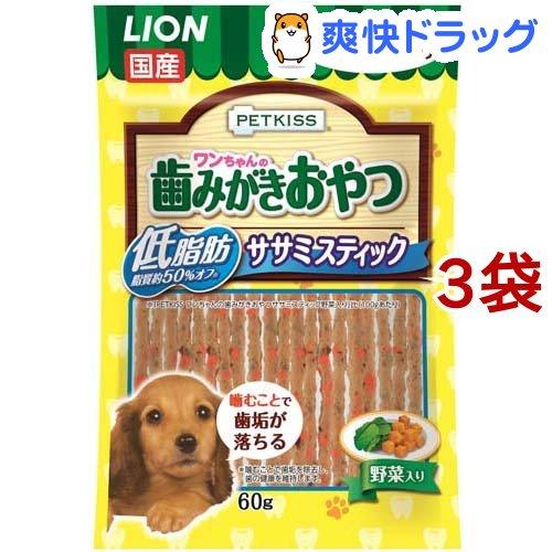 ペットキッス ワンちゃんの歯みがきおやつ 日本製 ショッピング 低脂肪ササミスティック 60g 3袋セット 野菜入り