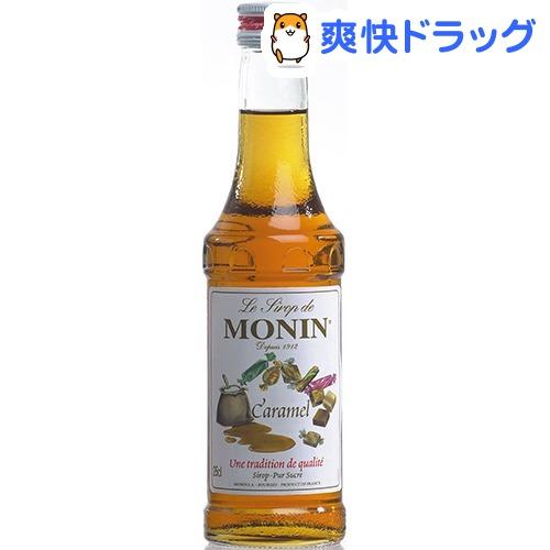 モナン キャラメル 内祝い シロップ 春の新作 250ml