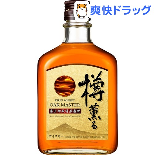 キリン 富士御殿場蒸留所 オークマスター 樽薫る(640ml)
