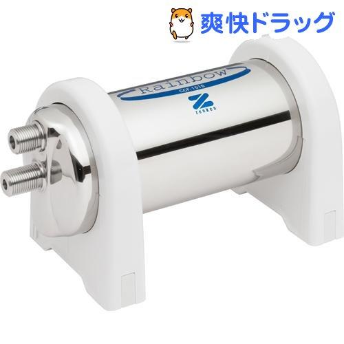 ゼンケン アクアセンチュリーレインボー CCF-151S(1台)【ゼンケン】