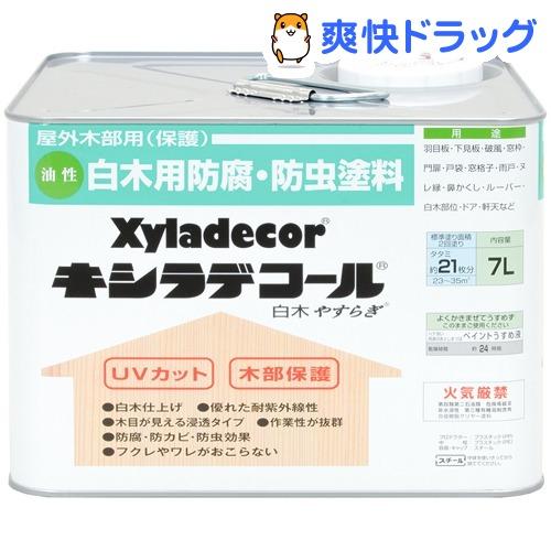 キシラデコール 白木 やすらぎ(7L)