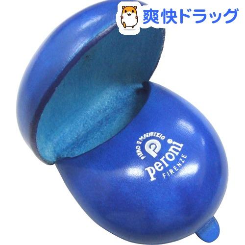 ペローニ コインケース 594 ライトブルー/SV 7575114(1コ入)【peroni(ペローニ)】