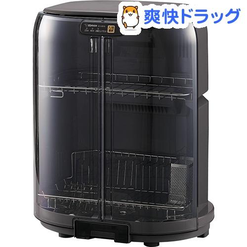 象印 食器乾燥機 EY-GB50-HA グレー(1コ入)【象印(ZOJIRUSHI)】【送料無料】