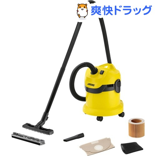 ケルヒャー 乾湿両用バキュームクリーナー WD2 1629-777(1台)【ケルヒャー(KARCHER)】