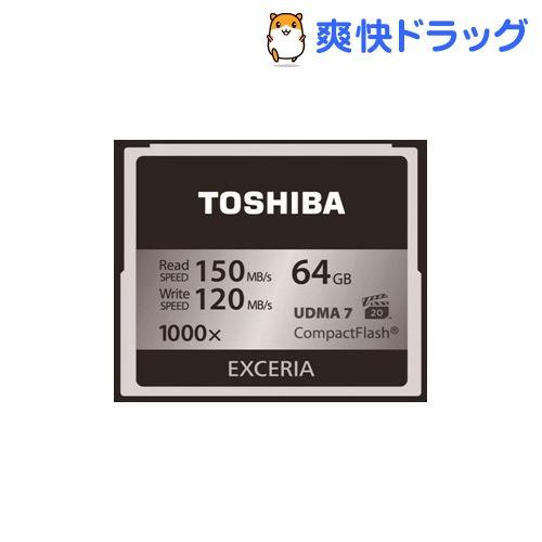 東芝 コンパクトフラッシュ EXCERIA 64GB CF-EZ064(1コ入)【東芝(TOSHIBA)】