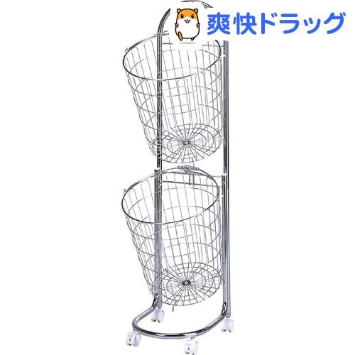 ランドリーバスケット 2段(1コ入)【下村企販】