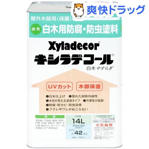キシラデコール 白木 やすらぎ(14L)