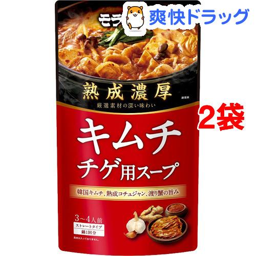 熟成濃厚 キムチチゲ用スープ 熟成濃厚 キムチチゲ用スープ(750g*2袋セット)