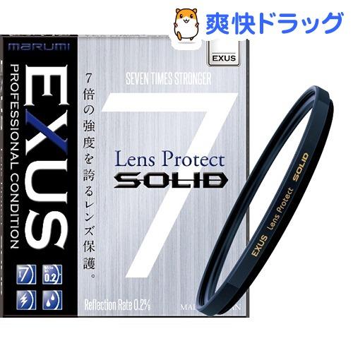マルミ EXUSレンズプロテクトSOLID 49mm(1コ入)