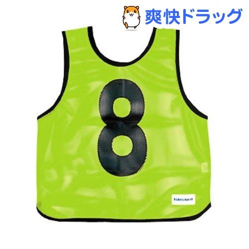 メッシュベスト(1-10) 蛍光グリーン B-7691G(1枚入)【トーエイライト】