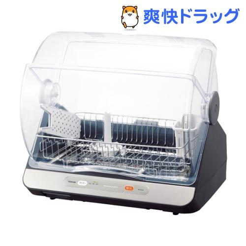 東芝 食器乾燥機 VD-B10S LK ブルーブラック(1台)