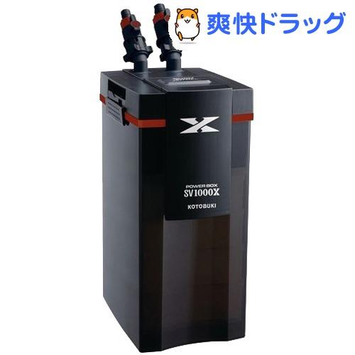 パワーボックス SV1000X(1コ入)