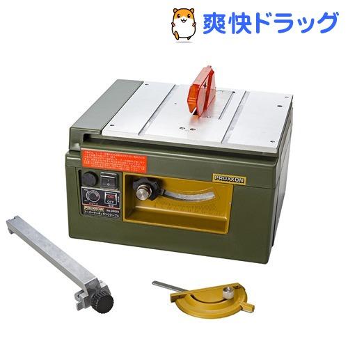 プロクソン スーパーサーキュラソウテーブル No.28070(1台)【プロクソン】