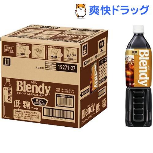 ブレンディ Blendy 入荷予定 AGF ボトルコーヒー 低糖 12本入 気質アップ 900ml