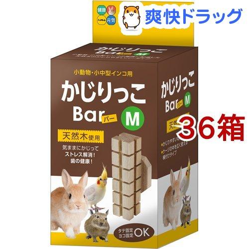 ハイペット かじりっこバー Mサイズ(36箱セット)【ハイペット】