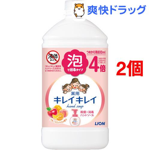 新入荷 流行 キレイキレイ 薬用泡ハンドソープ フルーツミックスの香り 国内在庫 詰替用 2コセット 800ml Gq8
