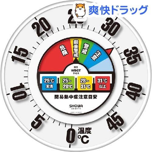 防雨型温度計30 N18-06(1コ入)