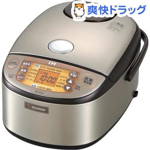 象印 IH炊飯ジャー 5.5合炊き NP-HG10-XA ステンレス(1台)【象印(ZOJIRUSHI)】[炊飯器]