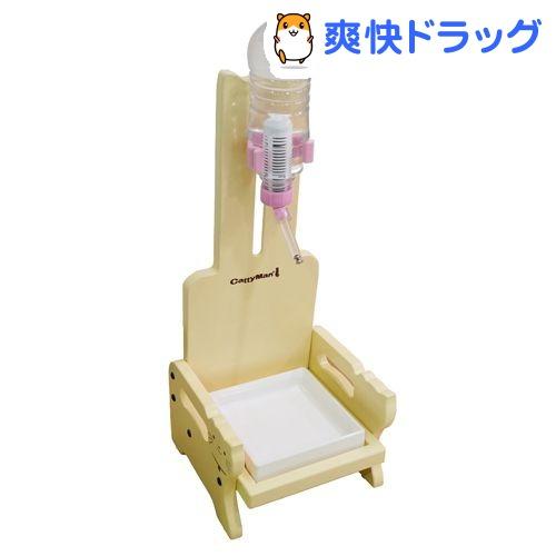 通販 激安 キャティーマン 猫専用ゴクゴク浄水スタンド 爆買い送料無料 1コ入