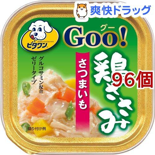 ビタワングー 鶏ささみ緑黄色野菜 さつまいも(100g*96個セット)【ビタワン】