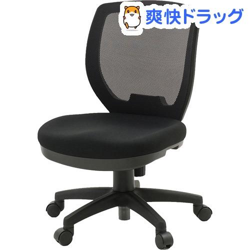 創造区 低い椅子デスクチェア LDcS-W47.5 創造区 低い椅子デスクチェア LDcS-W47.5(1脚)