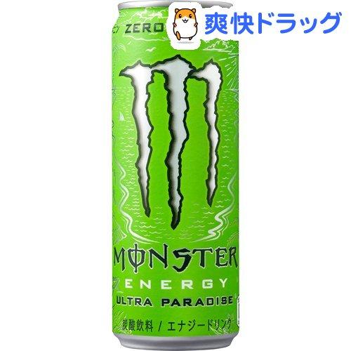 モンスター / モンスター ウルトラパラダイス モンスター ウルトラパラダイス(355ml*24本入)【モンスター】