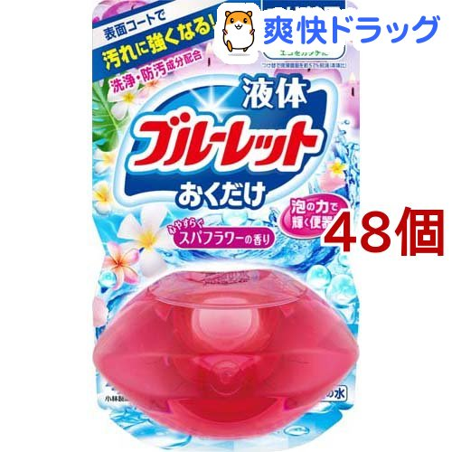 液体ブルーレットおくだけ スパフラワー つけ替用(70ml*48個セット)【ブルーレット】