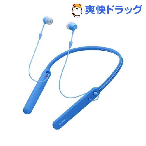 最新のデザイン ソニー ワイヤレスステレオヘッドセット WI-C400 ブルー(1コ入), ピンクのサウスポー 5557355a