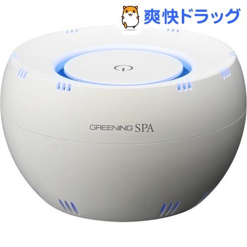 高濃度水素水風呂 グリーニングスパ(1台)