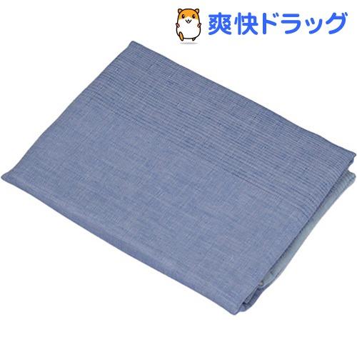 京都西川 ピローケース NX-G-46 1枚入 ブルー OCS 日本全国 送料無料 2020