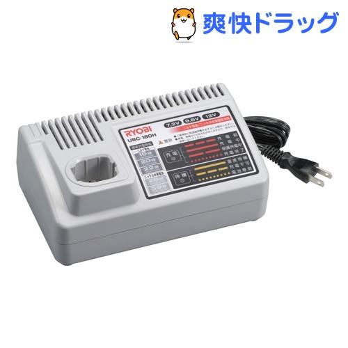リョービ 充電器 UBC-180H 6405261(1個)【リョービ(RYOBI)】