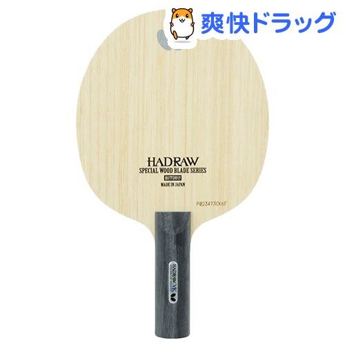 バタフライ ハッドロウVK ストレート 36784(1本入)【バタフライ】【送料無料】