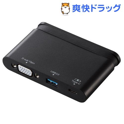 エレコム Type-Cドッキングステーション ブラック(DST-C07BK)(1コ入)【エレコム(ELECOM)】