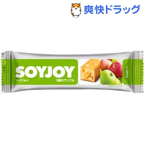 SOYJOY ソイジョイ 2種のアップル 受賞店 全品送料無料 30g 12本入