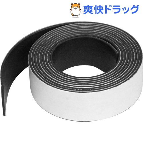 E-Value AL完売しました。 割引も実施中 強力マグネットテープ 巾20mm 厚さ1.2mm 1巻入 150cm EMT-150TM
