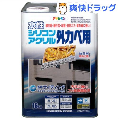 アサヒペン 水性シリコンアクリル外かべ用 アイボリー(16kg)【アサヒペン】