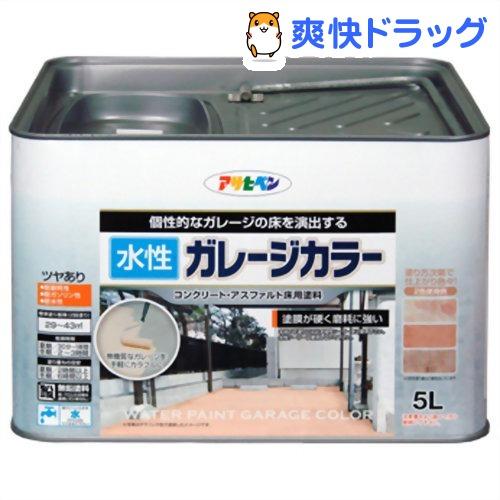 アサヒペン 水性ガレージカラー サハラゴールド(5L)【アサヒペン】