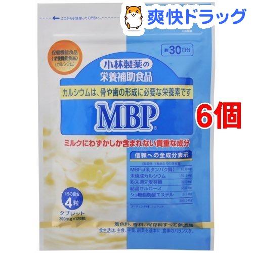 小林製薬 MBP(120粒*6コセット)【小林製薬の栄養補助食品】【送料無料】