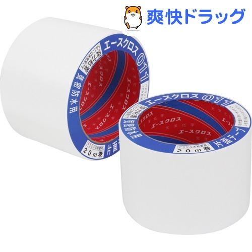 光洋化学 エースクロス011 白 75mm*20m(24巻入)【光洋化学】