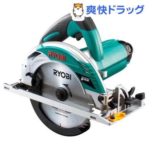 【2018年製 新品】 W-658D 611023A(1台)【リョービ(RYOBI)】:爽快ドラッグ 丸ノコ リョービ-DIY・工具