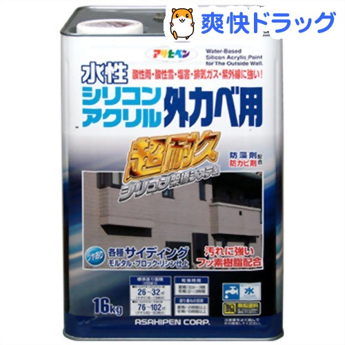 アサヒペン 水性シリコンアクリル外かべ用 ソフトグレー(16kg)【アサヒペン】