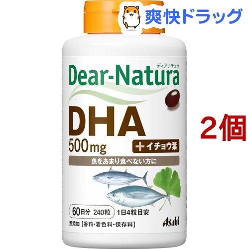 Dear-Natura ディアナチュラ DHA 奉呈 with イチョウ葉 240粒 超激安 2コセット