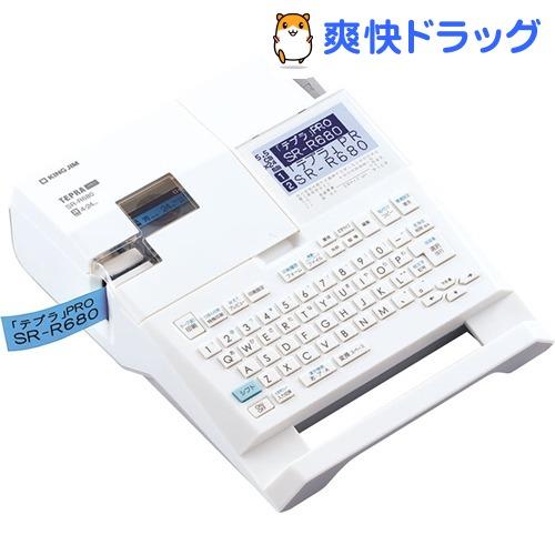 キングジム ラベルライター テプラPRO SR-R680(1台)【キングジム】