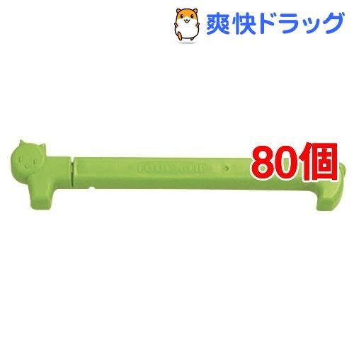 リッチェル キャットフードクリップ グリーン Sサイズ(80個セット)