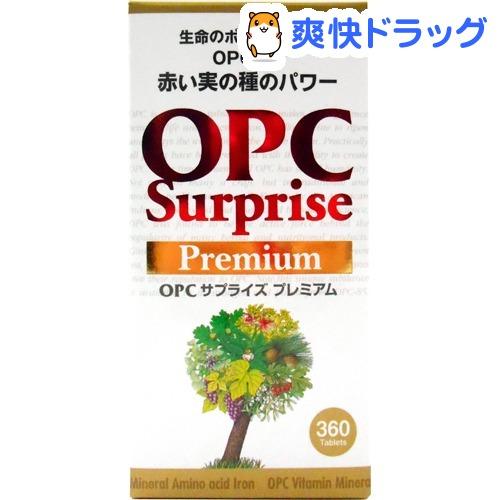 OPCサプライズ プレミアム(360粒)