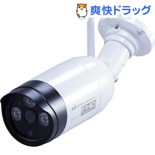 増設用ワイヤレスカメラ SCWP06FHD(1台)