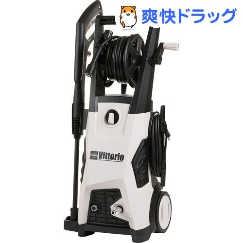 高圧洗浄機 Vittorio Z3-755-20(1台)【送料無料】