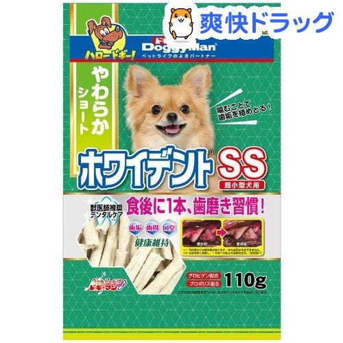 ドギーマン Doggy Man セール特別価格 ホワイデントスティック やわらかショート 販売期間 限定のお得なタイムセール 110g 1909_pf03 SS