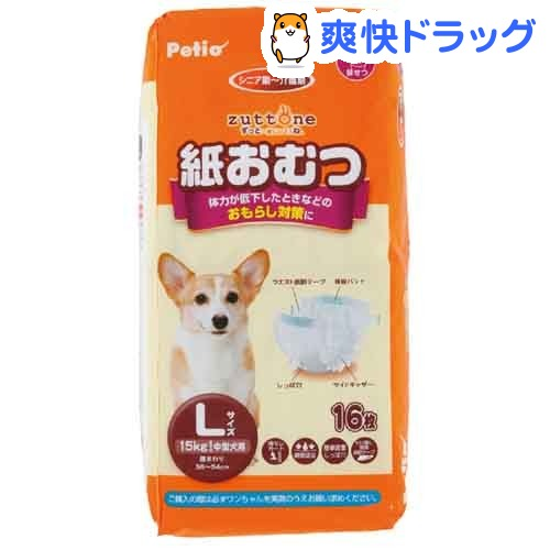 ペティオ SALE Petio ずっとね 老犬介護用 Lサイズ 16枚入 紙おむつ 商品