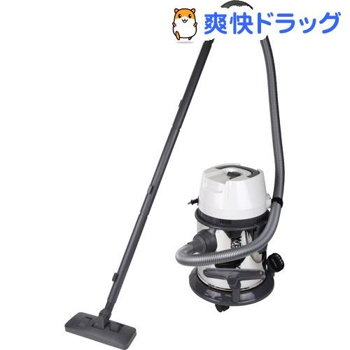 SK11 乾湿両用掃除機 20L SVC-200SCL-AL(1台)【SK11】